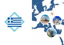 Photo book Greece – Holiday Adventure, 20x30 cm